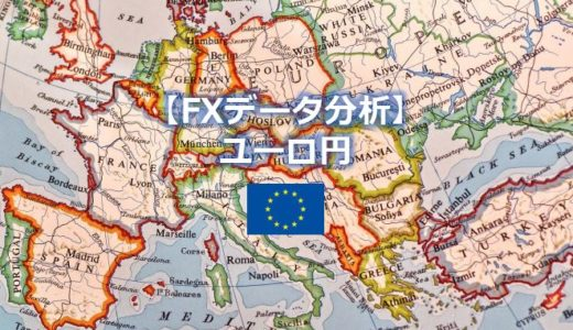 ユーロ円の変動幅と為替推移~FX過去データ分析【EUR/JPY】